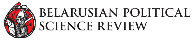 BELARUSIAN POLITICAL SCIENCE REVIEW